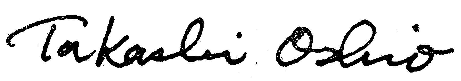 oshio_signature_E.jpg