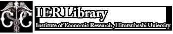 資料室 - 一橋大学経済研究所